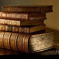 Книги в кожанном переплёте