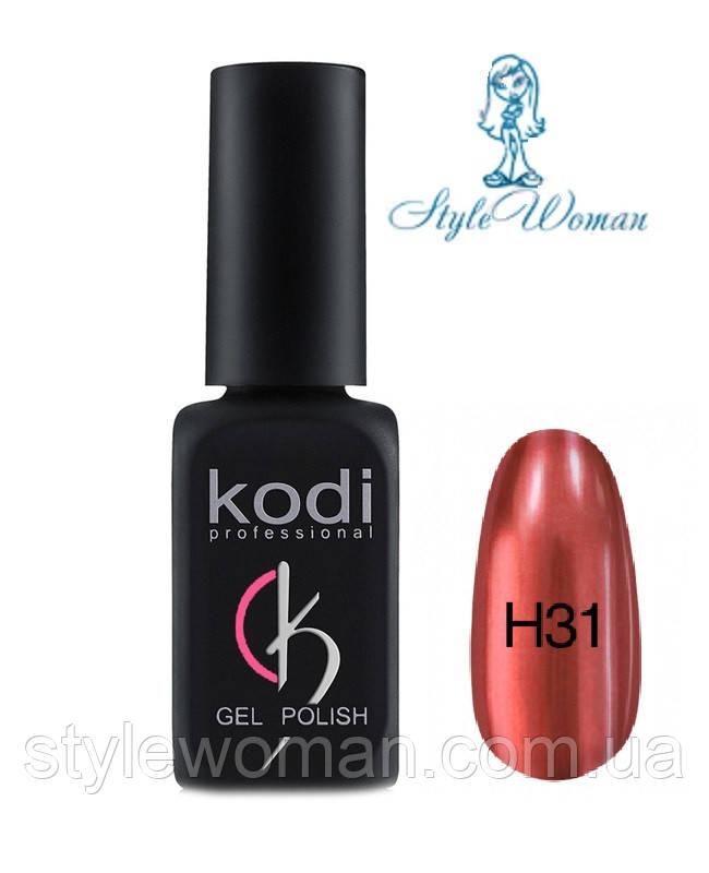 Kodi Professional Hollywood H31 Гель лак зеркальное отражение