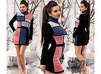 Платье вязаное с воротником под горло
