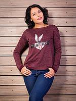 Молодежный свитер с кроликом