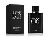 Духи мужские Giorgio Armani Acqua Di Gio Profumo 50 мл