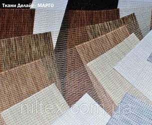 Ткани для штор Делайт Марго. Код: М1