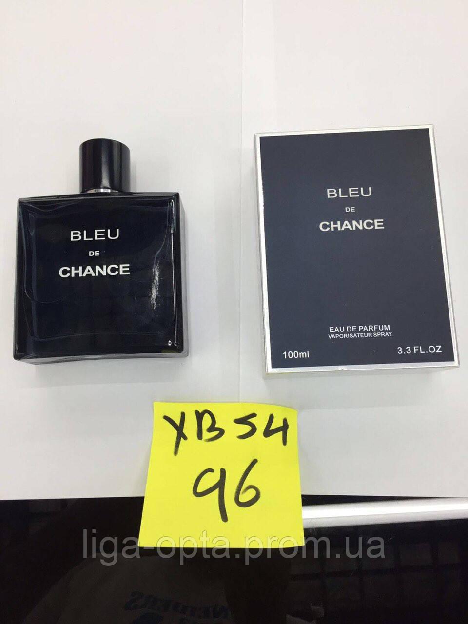 парфюмированная вода Chanel Bleu De Chanel аналог 100 мл оптом