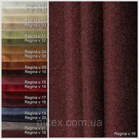 Ткань для штор Magic Touch Regina