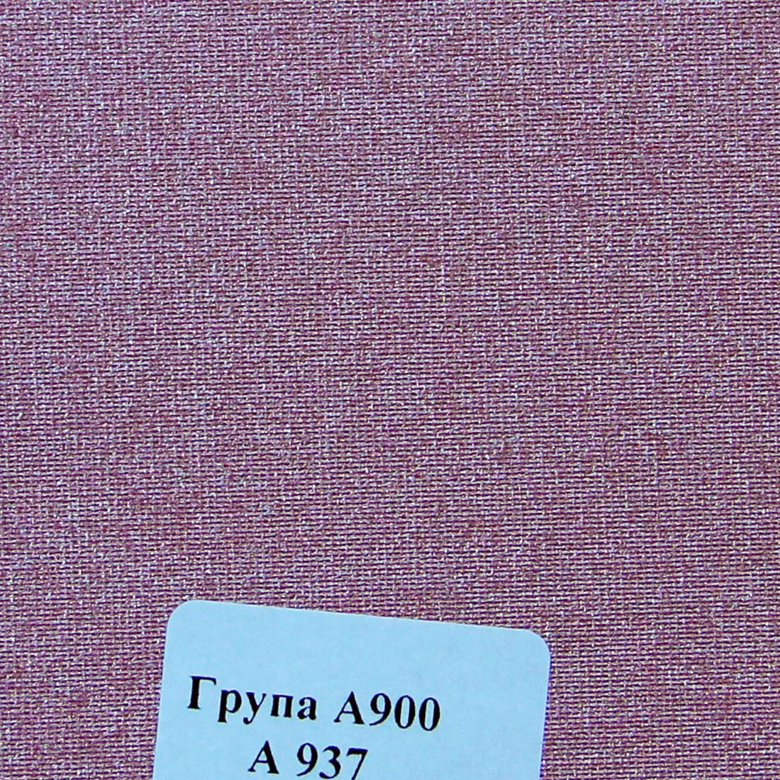 Рулонные шторы Одесса Ткань Люминис Чайная роза А-937