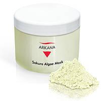Sakura Algae Mask - Маска для чувствительной и куперозной кожи с экстрактом сакуры, 500 г