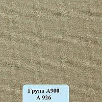 Рулонные шторы Одесса Ткань Люминис Маккофе А-926