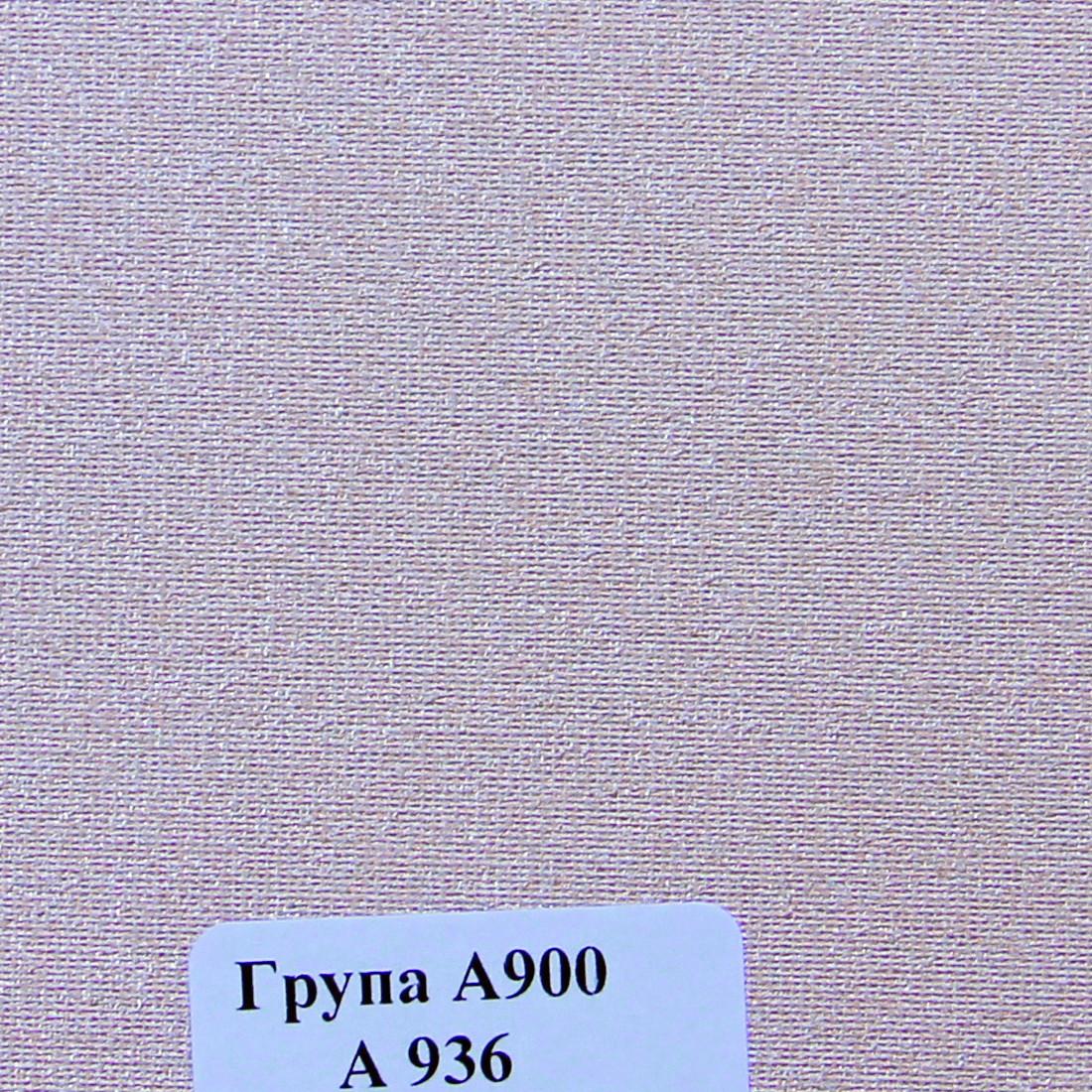 Рулонные шторы Одесса Ткань Люминис Розовый А-936
