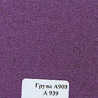 Рулонные шторы Одесса Ткань Люминис Тёмно-пурпурный А-939