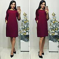 Платье женское, модель 772 , марсала