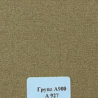 Рулонні штори Одеса Тканина Люмінис Жовто-коричневий А-927