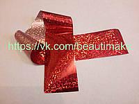 Фольга для дизайна ногтей красная 35см
