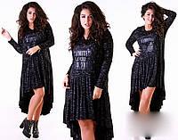 """Женское стильное платье в больших размерах """"Трикотаж Оборка Меланж"""" (87-486)"""