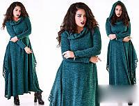 """Стильное тёплое длинное платье в больших размерах 487 """"Ангора Капюшон Разрезы Перфо"""" в расцветках  (87-487)"""