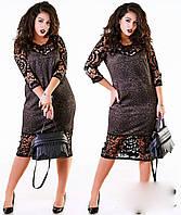 """Элегантное вечернее женское платье в больших размерах """"Трикотаж Перфо Ажур Миди""""(87-484)"""