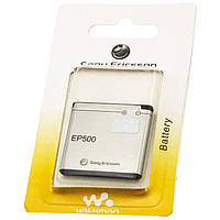 Аккумулятор Sony Ericsson EP500 1200 mAh для ST15i, SK17i Cedar AAA класс