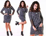"""Женское стильное платье-туника в больших размерах """"Трикотаж Меланж Паутинка Перфо"""" (87-483)"""