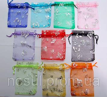 Подарочная упаковка, мешочки из органзы 9см х 12см