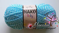 Детская пряжа Super bebe Супер бэби Нако, 21292, голубой твид