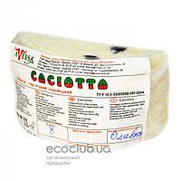 Сыр мягкий итальянский Caciotta с оливками и маслинами Aversa