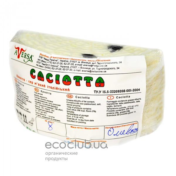 Сыр мягкий итальянский Caciotta с оливками и маслинами Aversa - EcoClub в Киеве