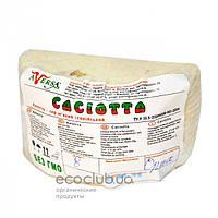 Сыр мягкий итальянский Caciotta с грецкими орехами Aversa