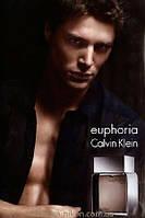Мужская туалетная вода CALVIN KLEIN Euphoria for Men