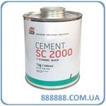 Цемент SC-2000 1кг черный Rema Tiptop Германия - ИнструментаЛЛика в Николаеве