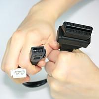 OBDII кабель для Audi / Skoda 2x2 2 * 2 до 16 Pin Совместим с Autocom !!!