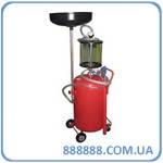 Установка для слива и вакуумной откачки масла с мерной колбой 80л. B8010KVS G.I. KRAFT