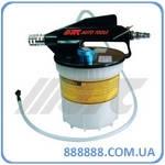 Приспособление пневматич. для удаления тормозной жидкости  1025 JTC