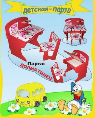 """Детская парта со стульчиком """"Долмантинец"""", фото 2"""