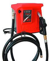 Топливораздаточная колонка VISION 100, 220В, 100 л/мин для дизельного топлива без пьедестала