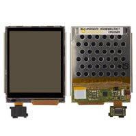 Дисплей для мобильного телефона Nokia 6600