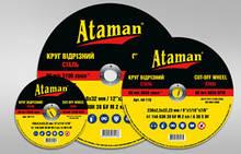 Абразивный отрезной круг по металлу Ataman 180x1.6x22.23