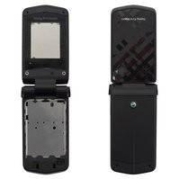 Корпус для мобильного телефона Sony Ericsson Z555, high-copy, черный