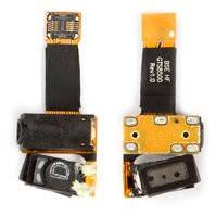 Коннектор handsfree для мобильного телефона Samsung S8500 Wave, с динамиком, со шлейфом