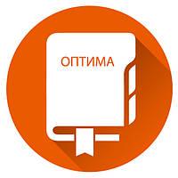 Датированные ежедневники Оптима, формат А5