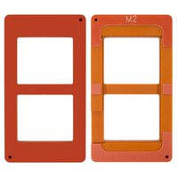 Фиксатор дисплейного модуля для мобильных телефонов Xiaomi Mi2, Mi2S