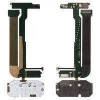 Шлейф для мобильного телефона Nokia N95 2Gb, copy, межплатный, с компонентами, без камеры, с верхним клавиатурным модулем