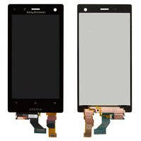 Дисплей для мобильного телефона Sony LT26W Xperia acro S, черный, с сенсорным экраном