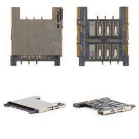 Коннектор SIM-карты для мобильных телефонов HTC A8181 Desire, A9191 Desire HD, G10, G7