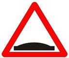 Дорожные знаки Предупреждающие знаки Бугор 1.11