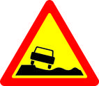 Дорожные знаки Предупреждающие знаки Опасная обочина 1.15