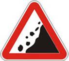 Дорожные знаки Предупреждающие знаки Падение камней 1.16