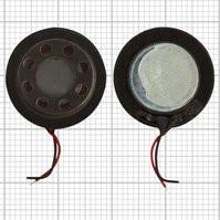 Звонок, универсальный, (d 20 мм)