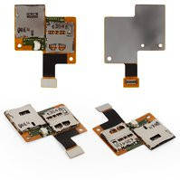 Коннектор SIM-карты для мобильного телефона HTC Desire 601, для одной SIM-карты, с коннектором карты памяти, со шлейфом