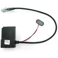 ATF/Cyclone/JAF/MXBOX HTI/UFS/Universal Box Fbus-кабель для Nokia 2700, 5130xm