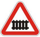Дорожные знаки Предупреждающие знаки Железнодорожный переезд со шлагбаумом  1.27