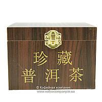 Чай Улун крупнолистовой Оолонг Премиум подарочный в деревянном сундучке 500г